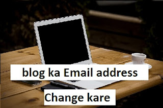 email address change kare