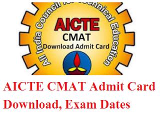AICTE CMAT Admit Card 2017