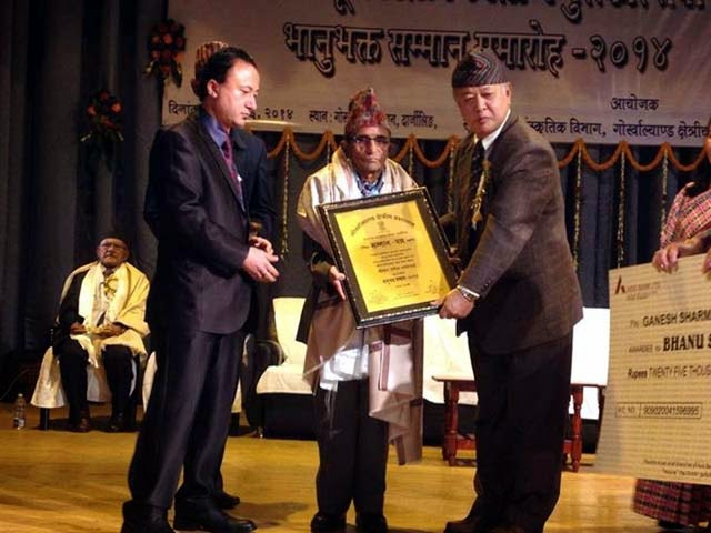 GTA chief Bimal Gurung paying tribute to Bhanu Bhakta Acharya