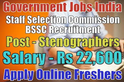 BSSC Recruitment 2019