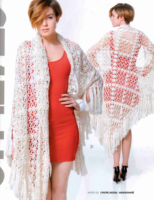 Patrón #1392: Poncho a Crochet