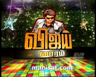 Vijay tv movies tomorrow : Music dvd online store in india