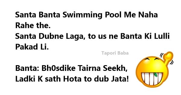 50 Funny and Cool Non Veg Jokes in Hindi English