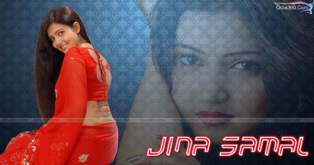 Jina Samal