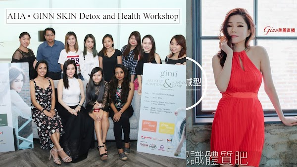 AHA • GINN SKIN Detox and Health Workshop