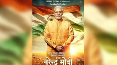 PM Narendra Modi's biopic: Lok Sabha election will be released immediately after voting of Phase