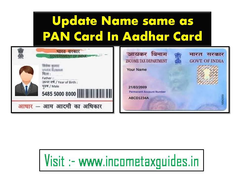 how to update name in pan card same as aadhar card