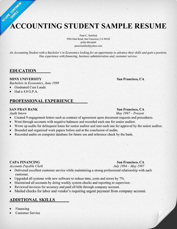 1 year experience resume sample for accountant