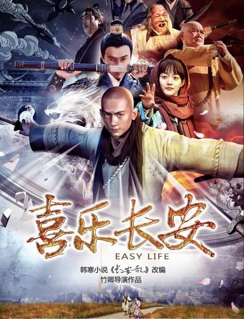 Hỷ Lạc Trường An - Easy Life (2016)