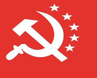 cpi-ml-investigate-samastipur-ganesh-college