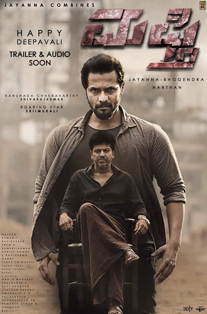 Mufti 2018 Hindi Dubbed Official Trailer 720p HD Download