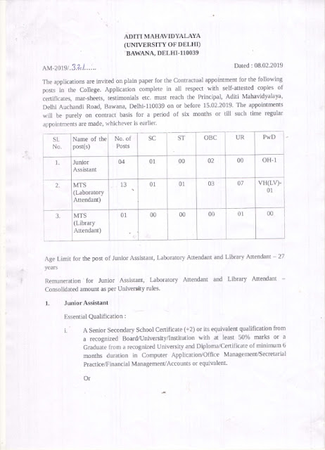 Junior Assistant, Laboratory assistant and library assistant posts in Delhi University