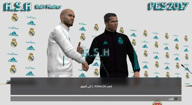 Real Madrid Pass Room & Manager Kits PES 2017