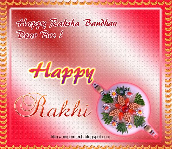 best free rakhiraksha bandhan greeting ecards websites
