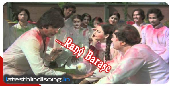 Rang-Barse-Bhige-Holi-Song-Silsila-(1981)