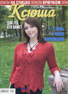 http://www.vyazemsami.ru// Ксюша №8 2011