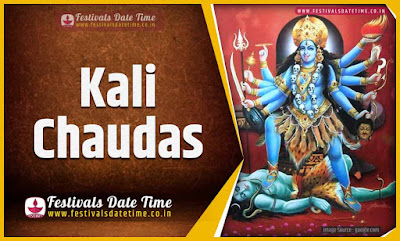 2021 Kali Chaudas Pooja Date and Time, 2021 Kali Chaudas Festival Schedule and Calendar