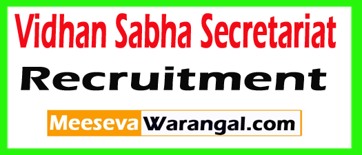 Vidhan Sabha Secretariat Recruitment 2017