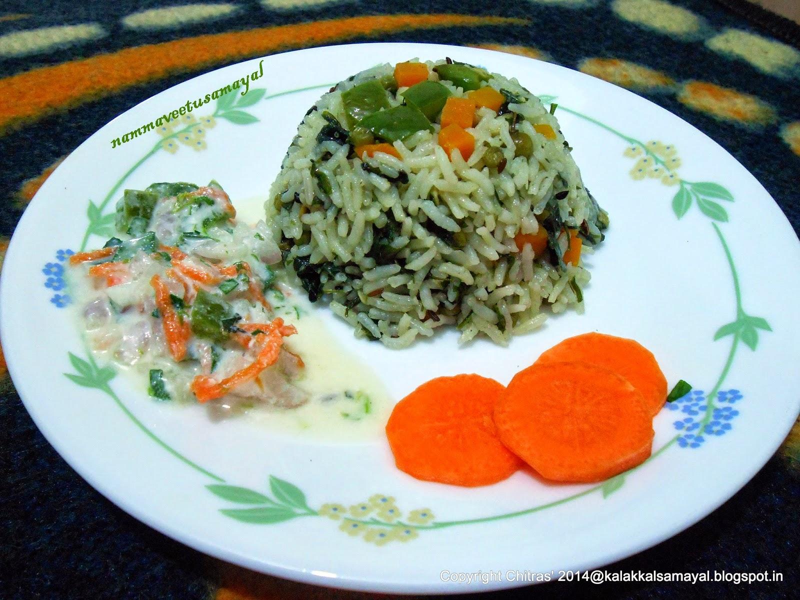 Manathakkalikeerai Rice