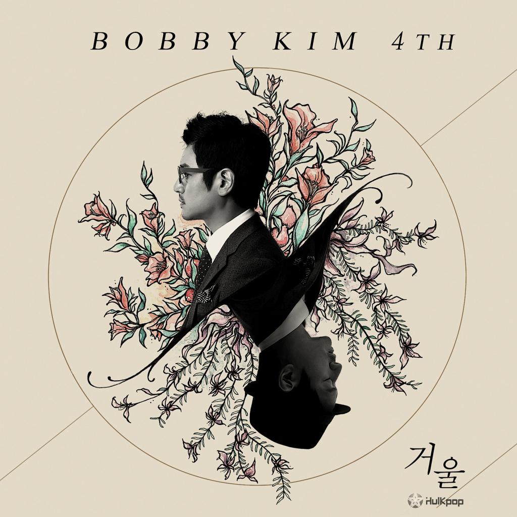 Bobby Kim – Vol.4 Mirror