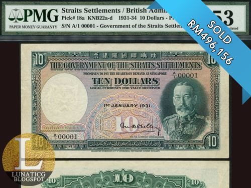 $10 Straits Settlements note sold RM496,156 | Lunaticg Coin