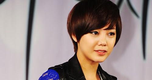 Go Eun Ah and the Mir shade