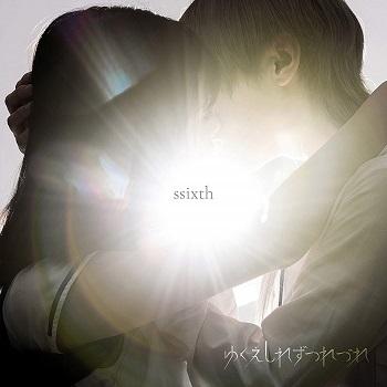 [Single] ゆくえしれずつれづれ – ssixth [MP3]
