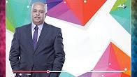 برنامج نظرة حلقة الجمعه 4-8-2017 مع حمدي رزق