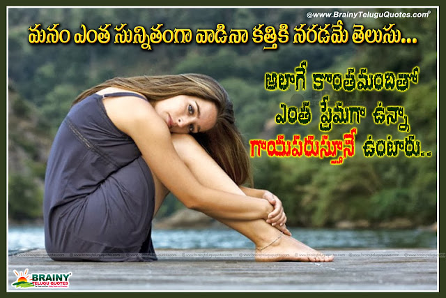 Here is real life inspirational telugu quoations, New life quotes about belief and reality, Beautiful telugu quotations about life, Real touching telugu quotations about life.Inspirational quotes in telugu, Defeat Quotes in telugu, Victory quotes in telugu, Friendship quotes in telugu, nice inspirational quotes, Best quotes for good night, heart touching thoughts for good night, beautiful thoughts about life especially when some one lost in life.