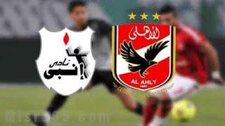 اون لاين مشاهدة مباراة الاهلي وانبي بث مباشر اليوم اون سبورت 5-2-2019 الدوري المصري اليوم بدون تقطيع