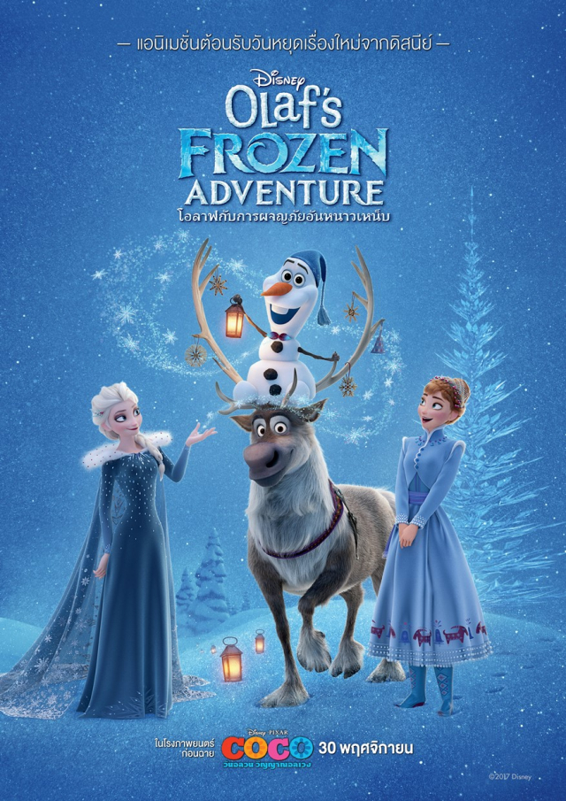 Frozen: Chuyến Phiêu Lưu Của Olaf - Olaf's Frozen Adventure (2017)