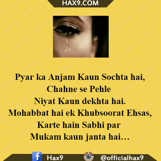 Dard Shayari, New Dard Shayari, Best Dard Shayari, Latest Dard Shayari, Hindi Dard Shayari, Shayari, Shayri, Love, Romantic, Funny, Hindi, New, 2016, Latest, Best, Top, True,Dard Shayari in Hindi Font, Hindi Dard Shayari, New Dard Shayari 2016, Best Dard ,Dard Shayari in Hindi Font, Hindi Dard Shayari, New Dard Shayari 2016, Best Dard Shayari for Whatsapp Facebook, Shayari for Dard, Shayari on Dard, Sad Shayari, Latest Dard Shayri, Miss You Shayari, Heart Break Shayari, Bewafa Shayari, True Love Shayari