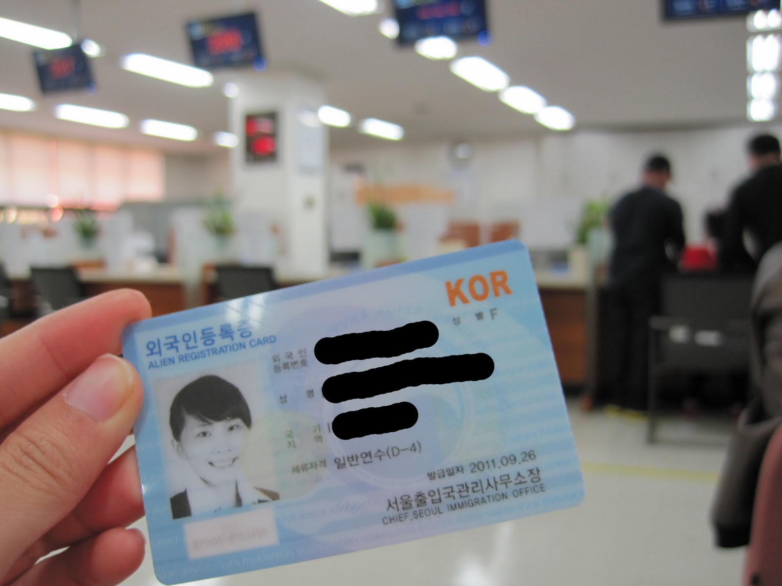 D-4 Visa General trainee (일반연수) - Hiexpat Korea