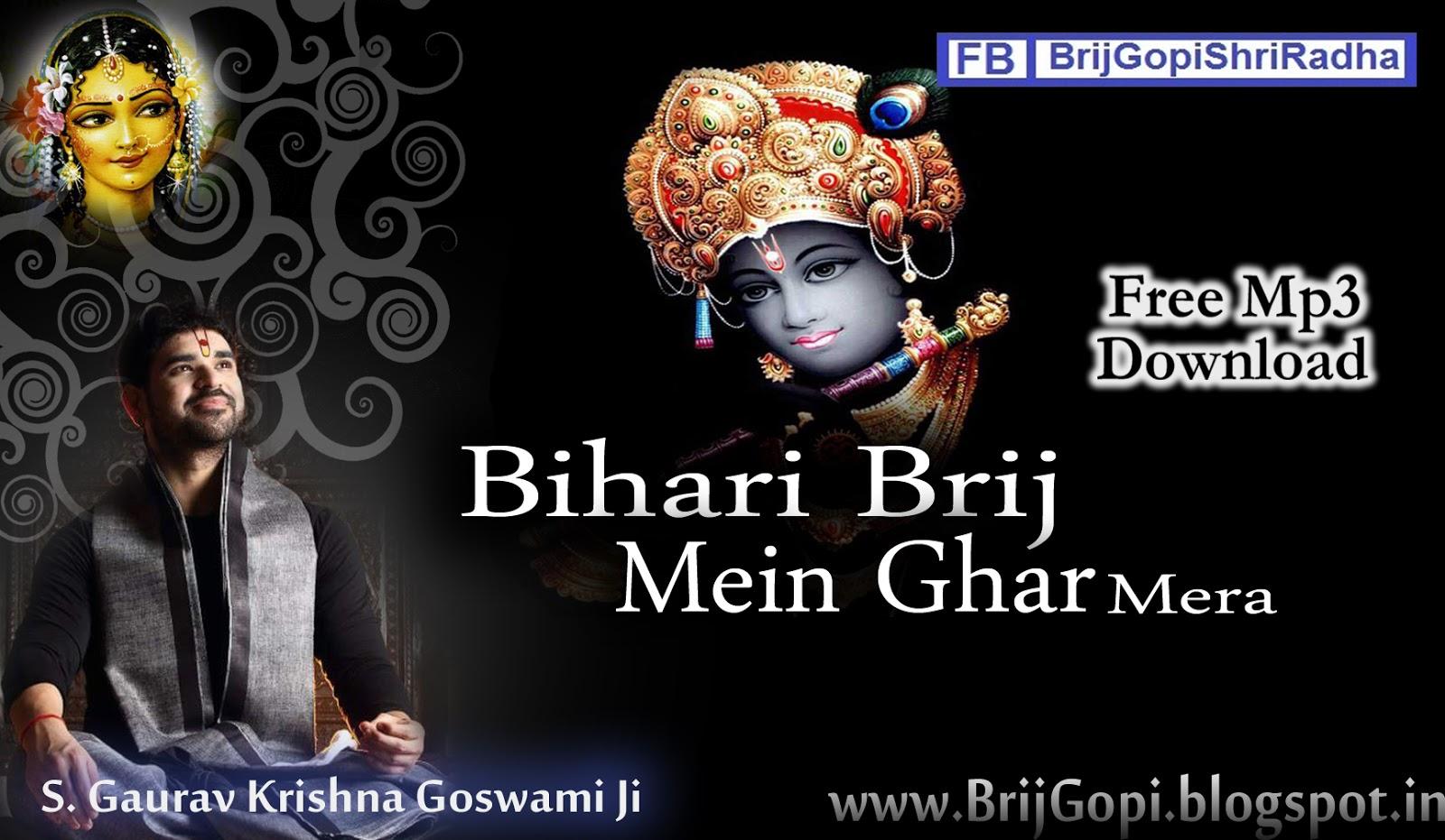 gaurav krishna ji ringtone download