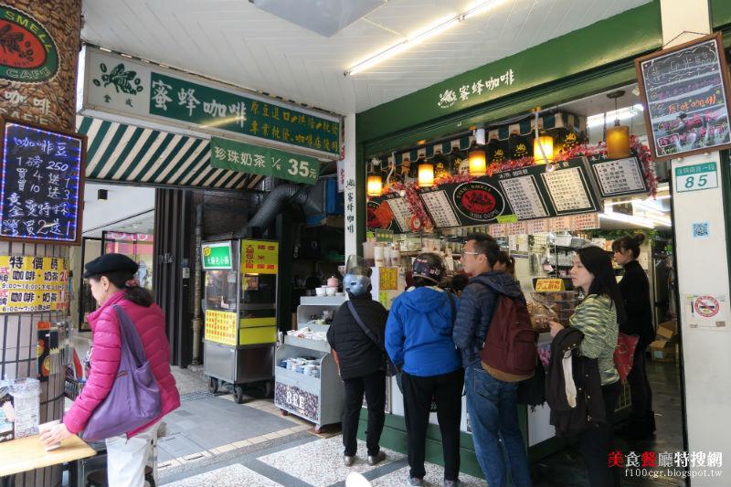 [北部] 台北市東區【蜜蜂咖啡】咖啡專賣店來上一杯優質平價咖啡吧