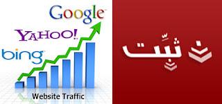 http://offersre.net/offer/1307170546330242/1604750526131588