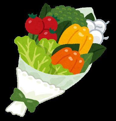 野菜のブーケのイラスト