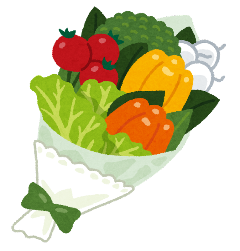野菜のブーケのイラスト かわいいフリー素材集 いらすとや