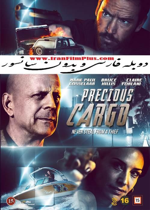 دانلود فیلم 2016 Precious Cargo