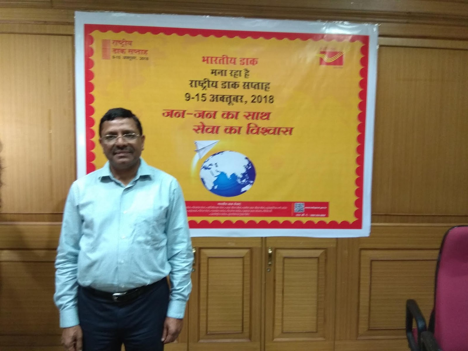 Celebrations Of National Postal Week2018 9th 15th October2018 23rd Vlsi Conference Held In Nimhans Convention Centre Bangalore The World Post Day Marks Anniversary Establishment Universal Union And Is On October 9 Every Year