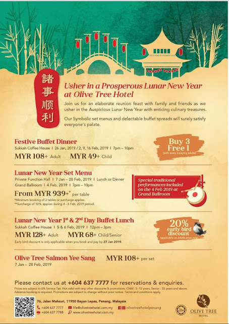 Chinese New Year Set Menu