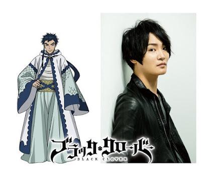 Yoshimasa Hosoya será Kiato, sacerdote del Templo Submarino.
