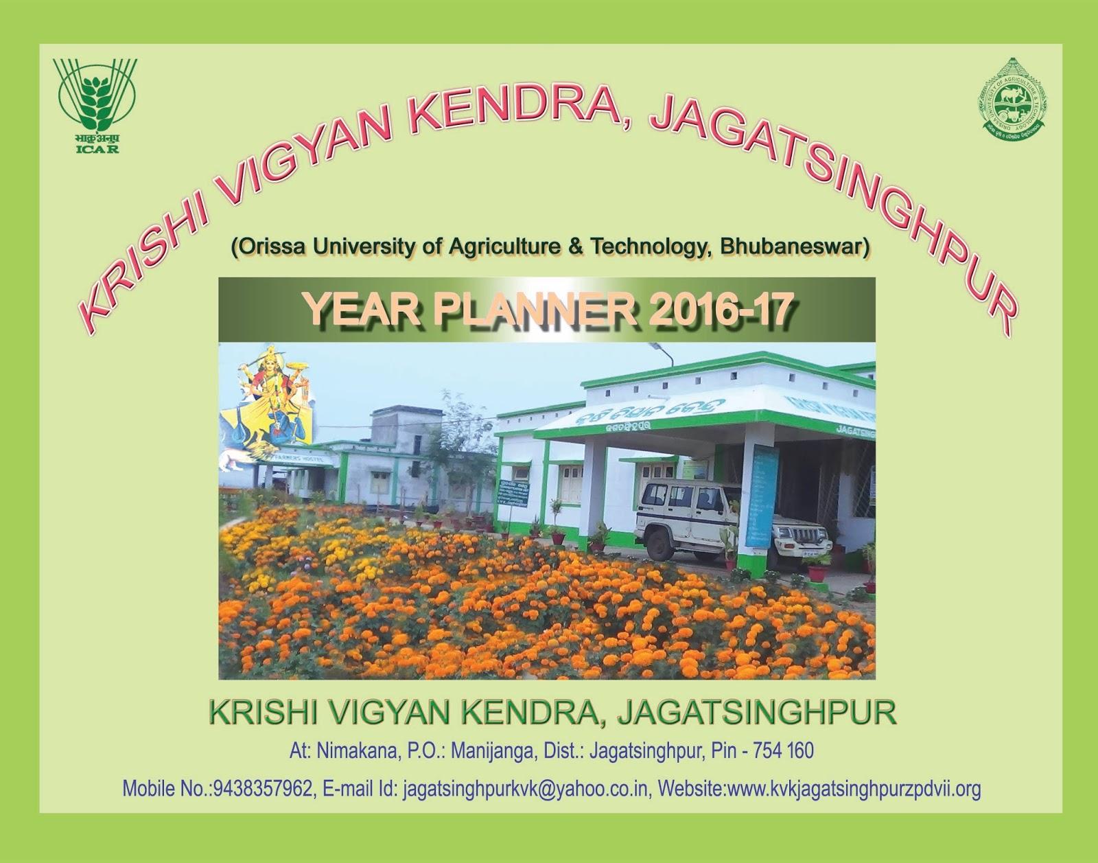 kvkjagatsinghpur blog success stories year planner 2016 17