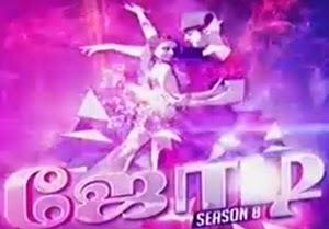 Jodi No 1 Season 8 Vijay Tv January 17th, 2015