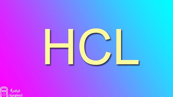 شركة HCL تتطلع لشراء بعض اصول برمجيات IBM بمبلغ 1.8 مليار دولار