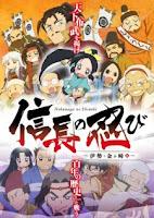 NOBUNAGA NO SHINOBI ISE KANEGASAKI-HEN