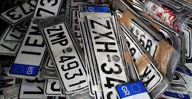 Επιστροφή πινακίδων, αδειών οδήγησης και κυκλοφορίας ενόψει της εορταστικής περιόδου του Πάσχα