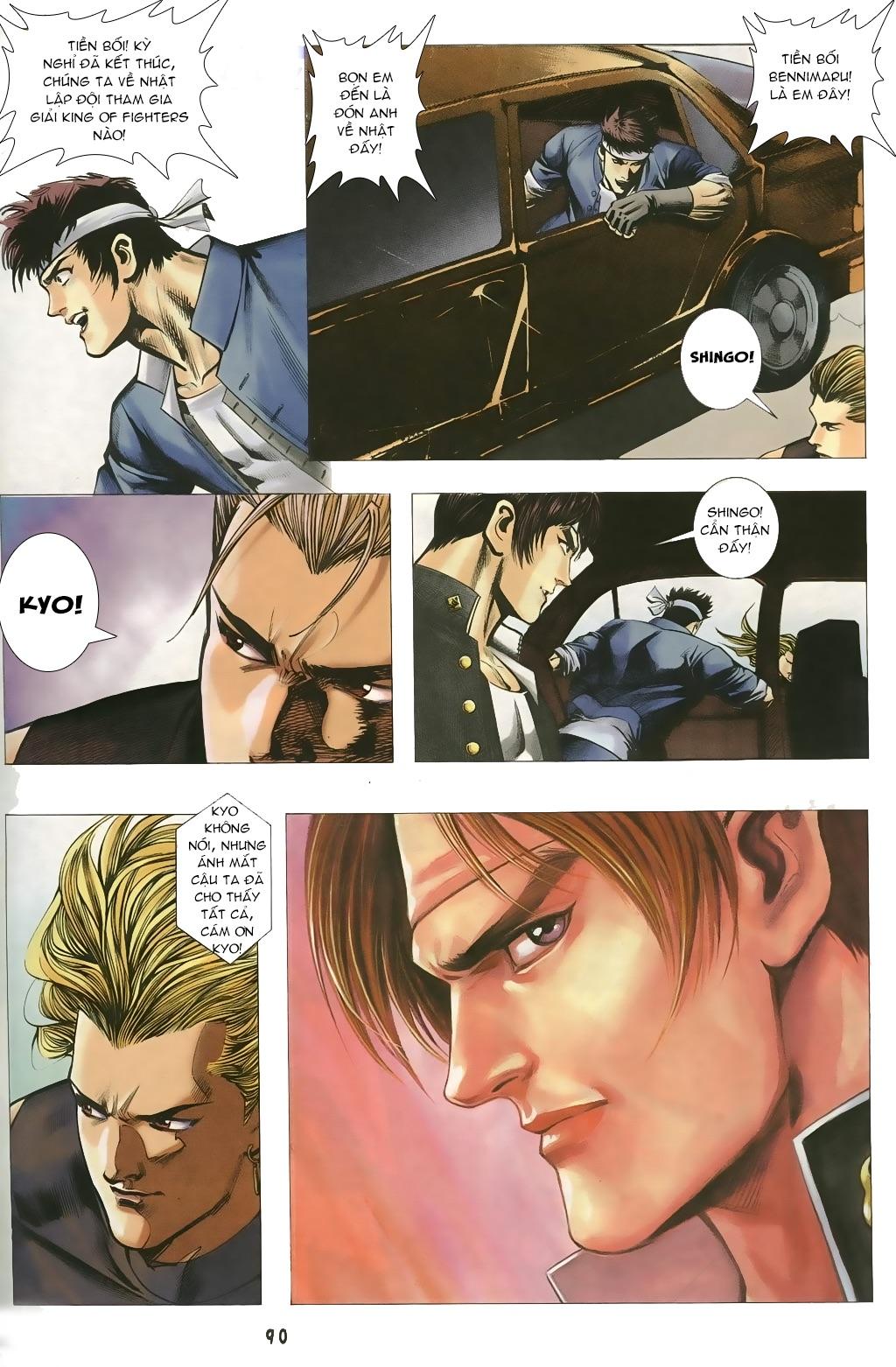 Capcom vs SNK Ngoại truyện chap 5 - Trang 6
