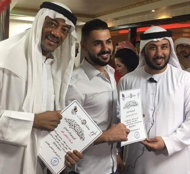 تكريم الفنان الأردني محمد المهر عن أعماله التطوعية مع فريق طموح التطوعي