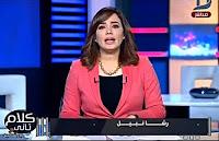 برنامج كلام تانى حلقة الجمعة 25-8-2017 مع رشا نبيل تفتح ملف مافيا تجارة الأعضاء البشرية فى مصر